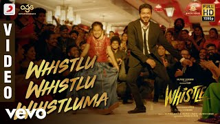 Whistle - Whistlu Whistlu Whistluma Video | Vijay, Nayanthara