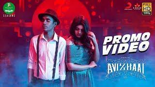 7UP Madras Gig Season 2 Avizhaai Promo   Darbuka Siva   Karky   Sanjana