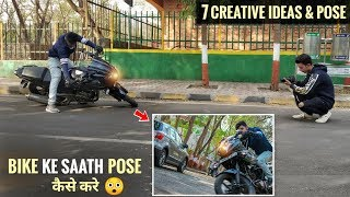 7 Creative Boys Poses With Bike & Scooty Step By Step In Hindi 2019