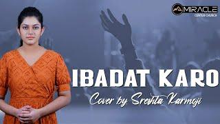 IBADAT KARO || Christian Hindi Song || Cover by Sreshta Karmoji || Anil Kanth