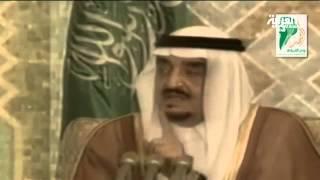 ذكرى غزو الكويت ورحيل من حررها