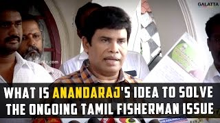 What is Anandaraj's idea to solve the ongoing Tamil fisherman issue