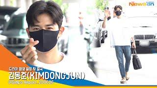 김동준(KIMDONGJUN), '국민 남친 패션! 청바…