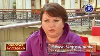 Золотая молодежь. КВНщица Ольга Картункова