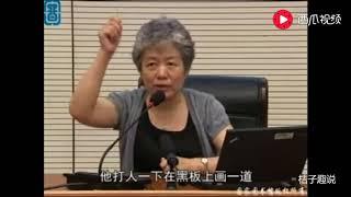 李玫瑾谈家庭教育:孩子青春期出现问题,其实是之前积累下来的