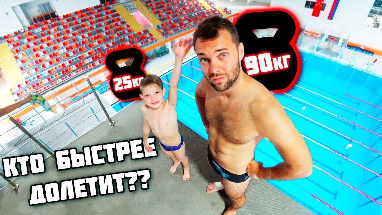 КТО БЫСТРЕЕ УПАДЕТ В ВОДУ? | Я не угадал | Прыжки в воду с огромной вышки