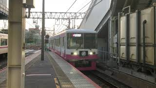 新京成 8812編成 千葉ロッテマリーンズラッピング【鉄道系はなちゃん】