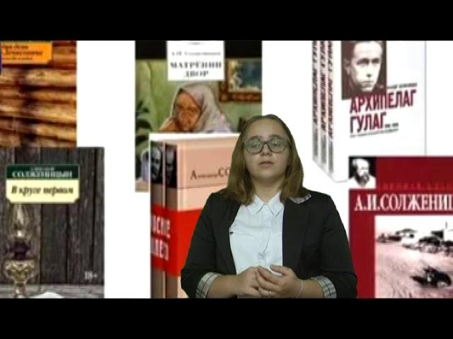 Изображение предпросмотра прочтения – АнастасияВасильева читает произведение «Крохотки:Дыхание» А.И.Солженицына