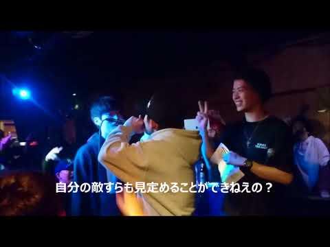 【字幕つき】百足 vs ENEMY 怨念JAP主催『凱旋MC Battlle vol.3』ベスト16 2018.3.31