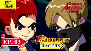 Bullet Racers   Action Adventure Family Entertainment Series in Hindi   Episode 03   Animated Series