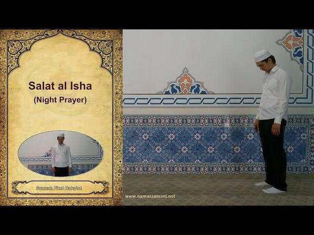 How to Perform Salat al Isha