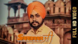 Sardar Ji (Full Video Song) | Minta Lakhwinder | New Punjabi Songs 2017 | AMAR AUDIO