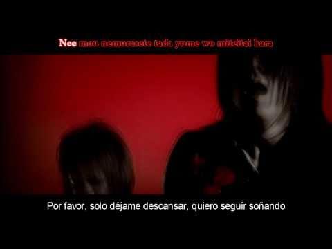 Sorrow - Deathgaze Romanji lyrics / Sub español