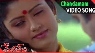 Chandamama Video Song  || Rambantu Movie|| Rajendraprasad, Easwari Rao