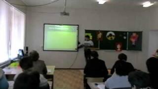 урок экологии 5 класс (мастер-класс)