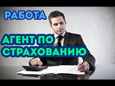 Росгосстрах – крупнейшая страховая компания России с 1921 года