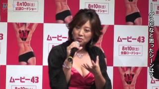 ビッグマミィ美奈子、ハリウッドセレブ風セクシー衣装に「恥ずかしい」 Mp3