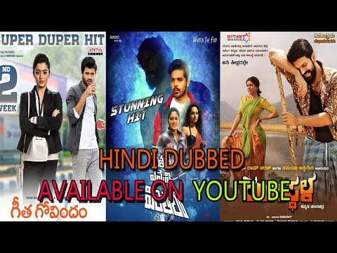 available-on-youtube-top-3-movie-in-hindi-dubbed-l-available-movies-on-youtube