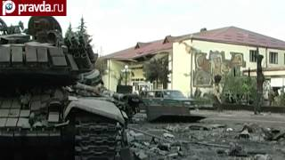 South Ossetia remembers five-day war with Georgia