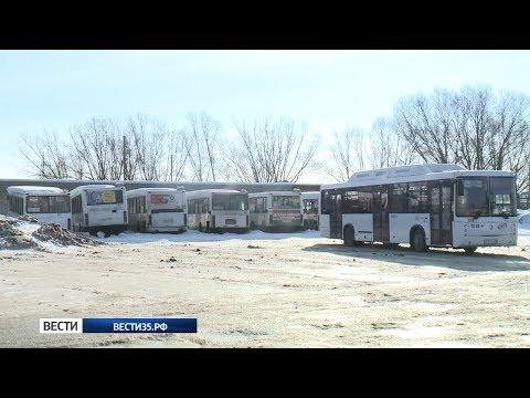 Жители Вологды жалуются на работу общественного транспорта