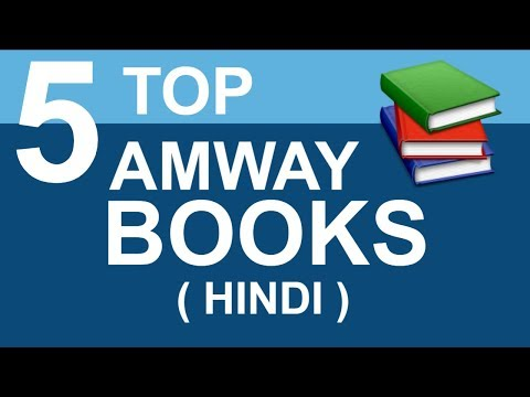 TOP 5 Amway Bww Book review (book of the month) seales & marketing book and mlm books Tech amway pro