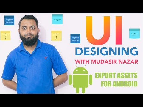 How to Export Assets for Android Urdu Tutorial