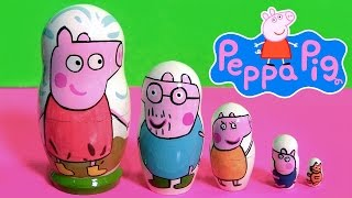 Peppa Pig Stacking Cups Nesting Toys Surprise with Daddy Pig, Mommy Pig, George Pig Nickelodeon Toys