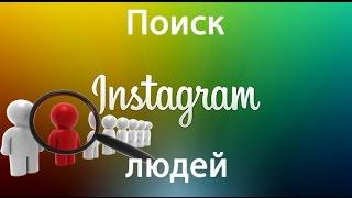 X-Men: Days of Future Past Official Instagram Teaser #2 (2014) - Michael Fassbender Movie HD