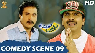 Sunil and Srinivas Reddy Hilarious Comedy Scene | Bhimavaram Bullodu Movie | Suresh Productions
