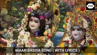 MAAN BASIYA FULL HD SONG ( TERE NAM MOVIE ) WITH LYRICS