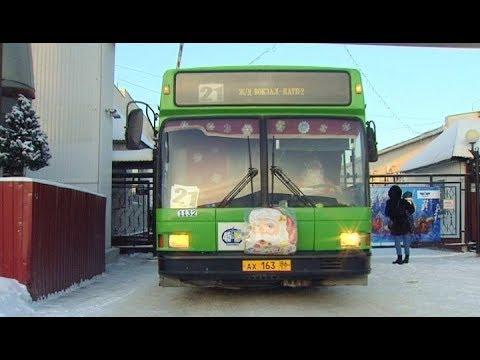 В Нижневартовске в рейс выпустили новогодние автобусы