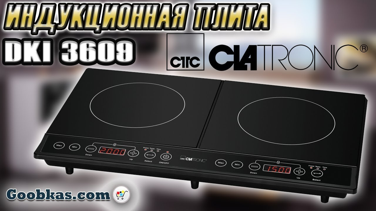 Настольная индукционная плита Kitfort КТ-102 - YouTube