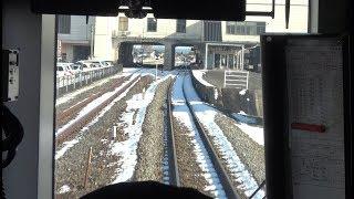 東北新幹線と立体交差する古川駅に到着する陸羽東線上りキハ110系の前面展望