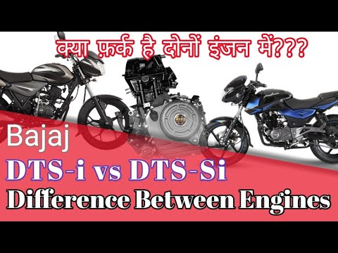 Bajaj Dts I Vs Dts Si Engine Technology What S The Difference