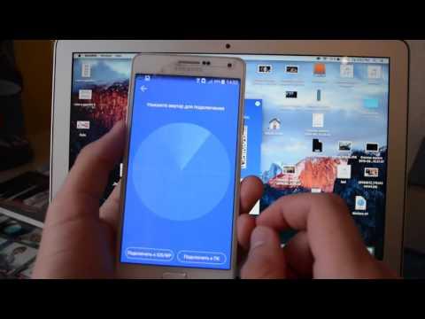 Как передать файлы с Андроид/iPhone на IPad БЕЗ ПРОВОДОВ