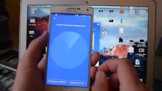 Как передать файлы с Андроид/iPhone на iPad БЕЗ ПРОВОДОВ(, 2016-06-22T13:11:27.000Z)