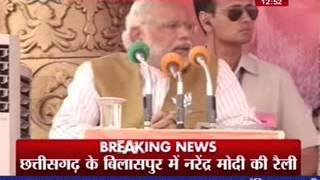Narendra Modi addresses rally in Bilaspur