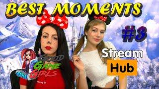 Download #3 Лучшие моменты стримов | Best moments SteamHub & GGG Mp3 and Videos