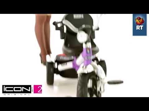 Трехколесный велосипед Lexus ICON Лексус икон