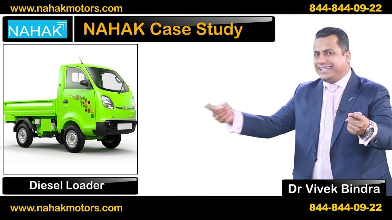 Download इस सदी का सबसे क्रांतिकारीInnovation Nahak E-Vehicles || Dr Vivek Bindra