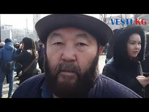 Женский марш. Озбек ажы Чотонов заявил, что права женщин в Кыргызстане, наоборот, улучшились