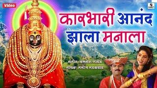 manoj bhadakwad karbhari anand jhala manala sumeet music