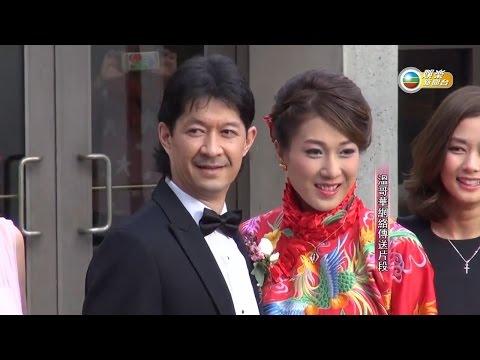 �嘉欣 Jeremy 加拿大補擺婚宴 �懷孕傳�唔講太多「怕�器� (TVB)