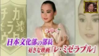 【チカラウタ】乃木坂46 生田絵梨花紹介VTR いくちゃん「いつしか笑顔を忘れていた」