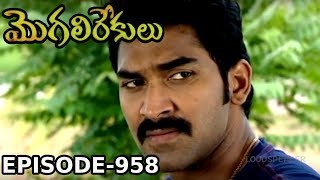 Episode 958 | 15 10 2019 | MogaliRekulu Telugu Daily Serial | Srikanth Entertainments | Loud Speaker