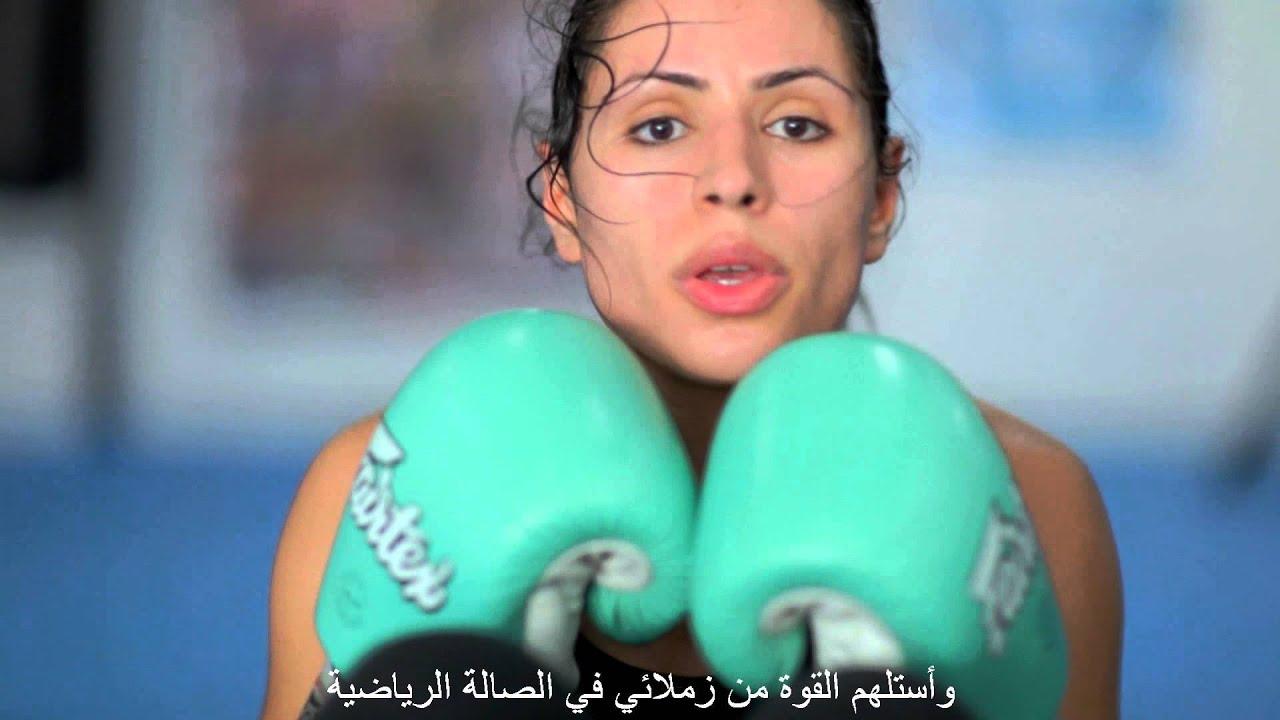 b8a76b246 الأردنية شادية بسيسو .. أول عربية تتدرب لتصبح نجمة المصارعة الحرة WWE    الأردن اليوم   وكالة أنباء سرايا الإخبارية - حرية سقفها السماء