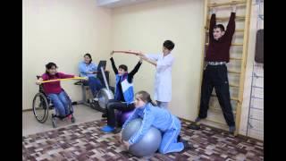 видео медицинская реабилитация