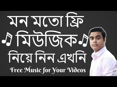 How To Use Music On YouTube Videos Without Copyright !!TecHbangla!!