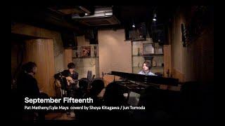 『September Fifteenth』北川翔也×友田ジュン /@吉祥寺Strings