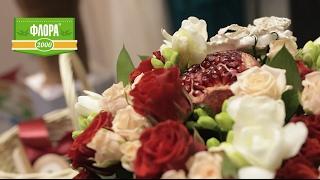 Как сделать необыкновенный весенний букет 🌷 с ГРАНАТОМ?(Как сделать необыкновенный весенний букет с ГРАНАТОМ? Удивительный букет с необычным фруктом! __ Служба..., 2017-02-22T14:23:03.000Z)
